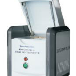 Analizator siarki EDX3200S PLUS